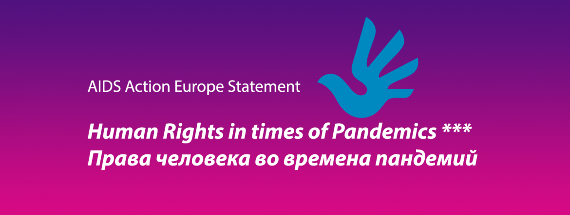 AAE Statement on Human Rights in times of Pandemics. 2020
