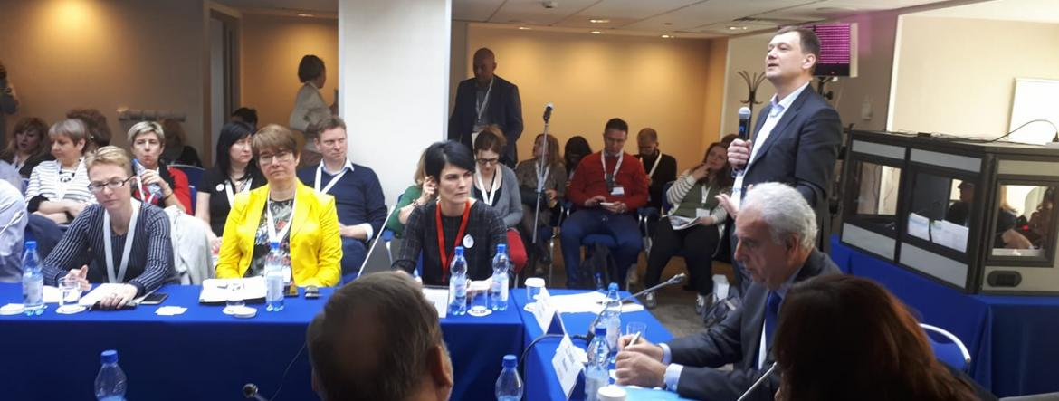 Session on collaboration between governmental and civil society organisations in the EECA region