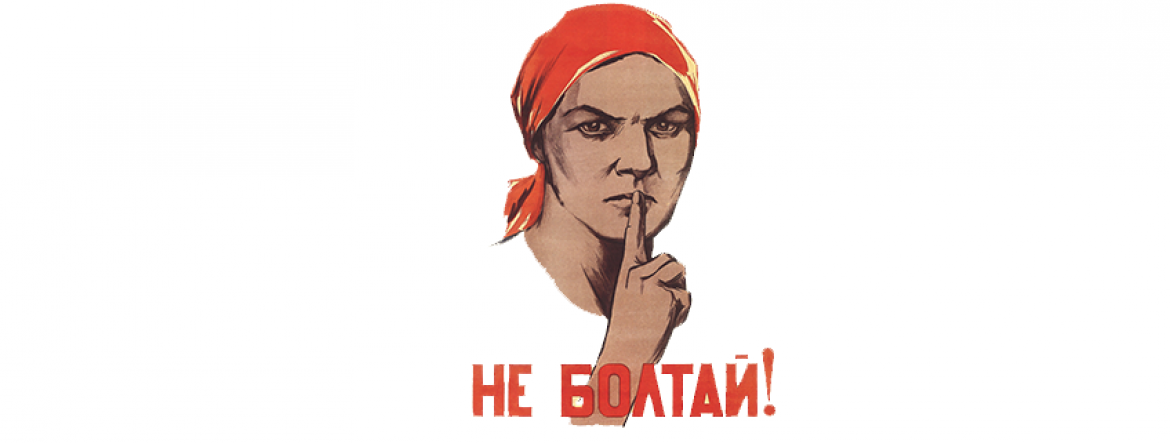 foreign agent act in Russia