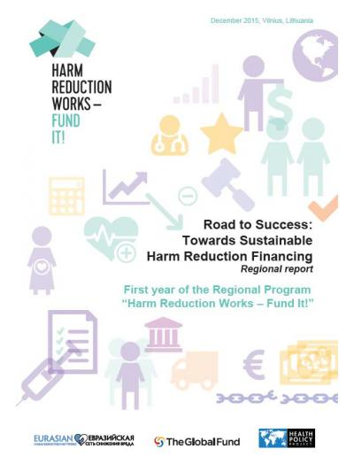 Road to Success: Towards Sustainable Harm Reduction Financing